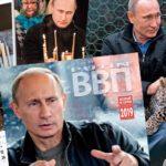 プーチンカレンダーはなぜ人気?ロフトで買える?2019年版の内容も