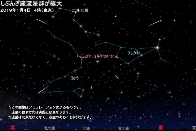 こと 座 流星 群 方角 【オリオン座流星群2020】東京からの方角と時間帯は?秋の夜空を楽し...