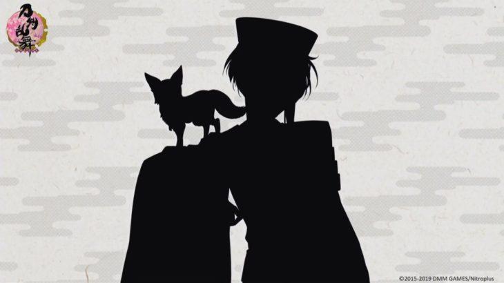 【新刀剣男子】予想本命は童子切の理由とは?CVは下野紘(しもんぬ)
