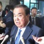 【慰安婦問題】「天皇が謝罪を」韓国国会議長の発言に海外の反応は?