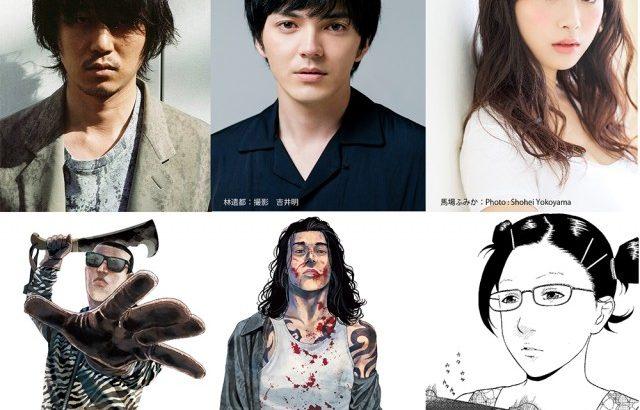 新井浩文逮捕で映画「善悪の屑」公開中止!漫画(原作)を無料で読む方法は?