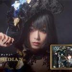 【ヤバイ】宇垣アナ 魔女のコスプレを披露した驚愕の理由とは?メイク方法も